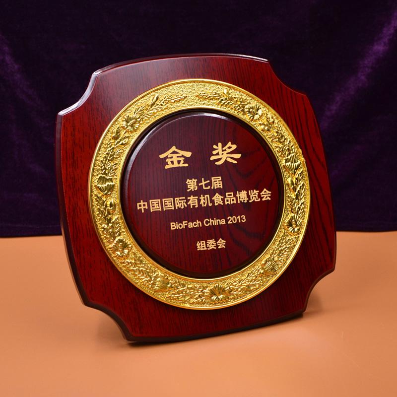 红木奖牌奖杯定制案例图片