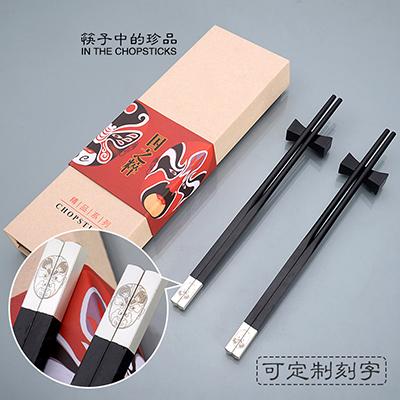 中国风筷子礼盒 商务外事礼品 可定制