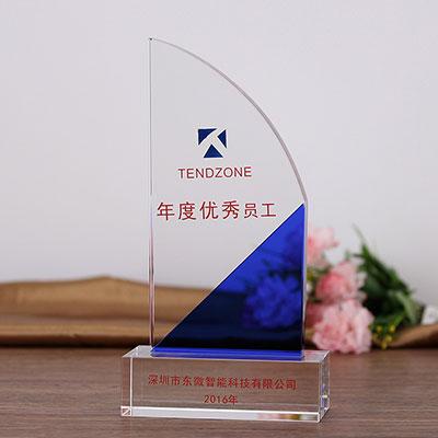 企业公司优秀员工纪念奖杯