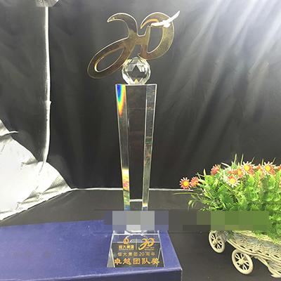 恒大水晶奖杯20周年定制