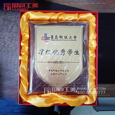 2018年5月 青岛科技大学优秀学生红木证书定做