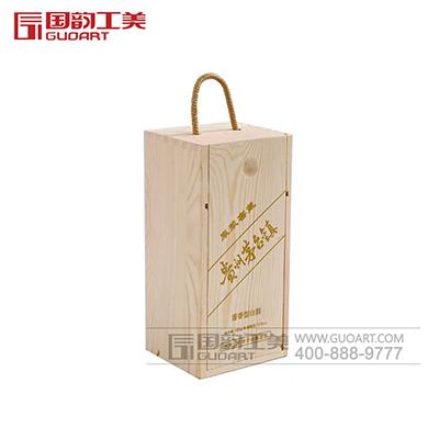 实木原木白酒酒盒木质盒子礼品盒定做