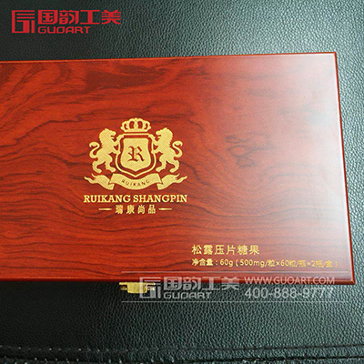 2018年5月 瑞康尚品红木实木礼盒食品木盒定制