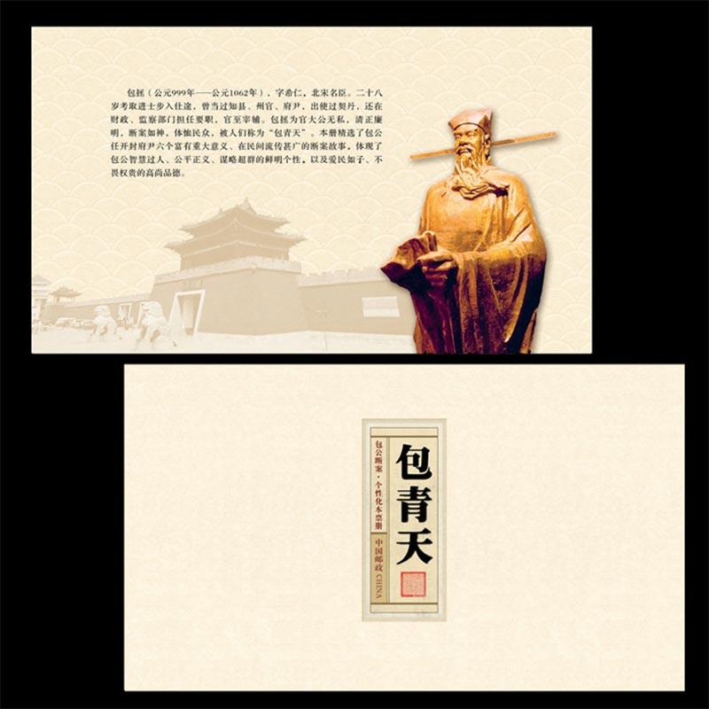 中国梦册礼品定制